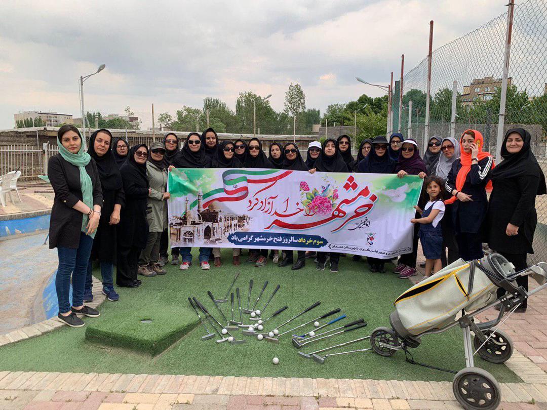 برگزاری مسابقه دوستانه مینی گلف در دو بخش بانوان و آقایان در همدان