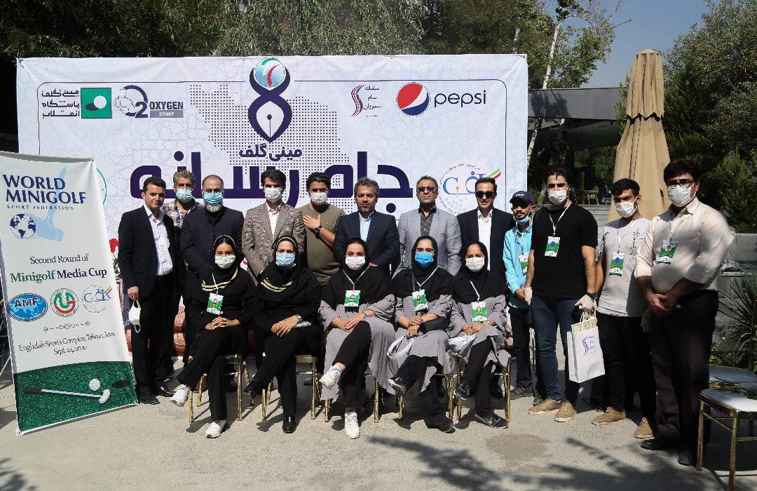 """بازتاب گسترده جام """"مینیگلف رسانه ایران"""" در سطوح بینالمللی"""
