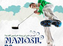 جام مینی گلف کارکنان وزارت ورزش پنجشنبه برگزار می شود