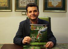 عضويت دبير فدراسيون گلف در کمیته توسعه و ترویج فدراسیون جهانی وودبال