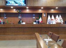 برگزاری مجمع عمومی فدراسیون گلف با حضور وبیناری روسای هیئتها