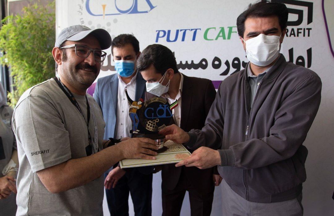 مسابقه گلف جام هنرمندان – اخبار ورزشی شبکه سه (مرداد ۱۴۰۰)